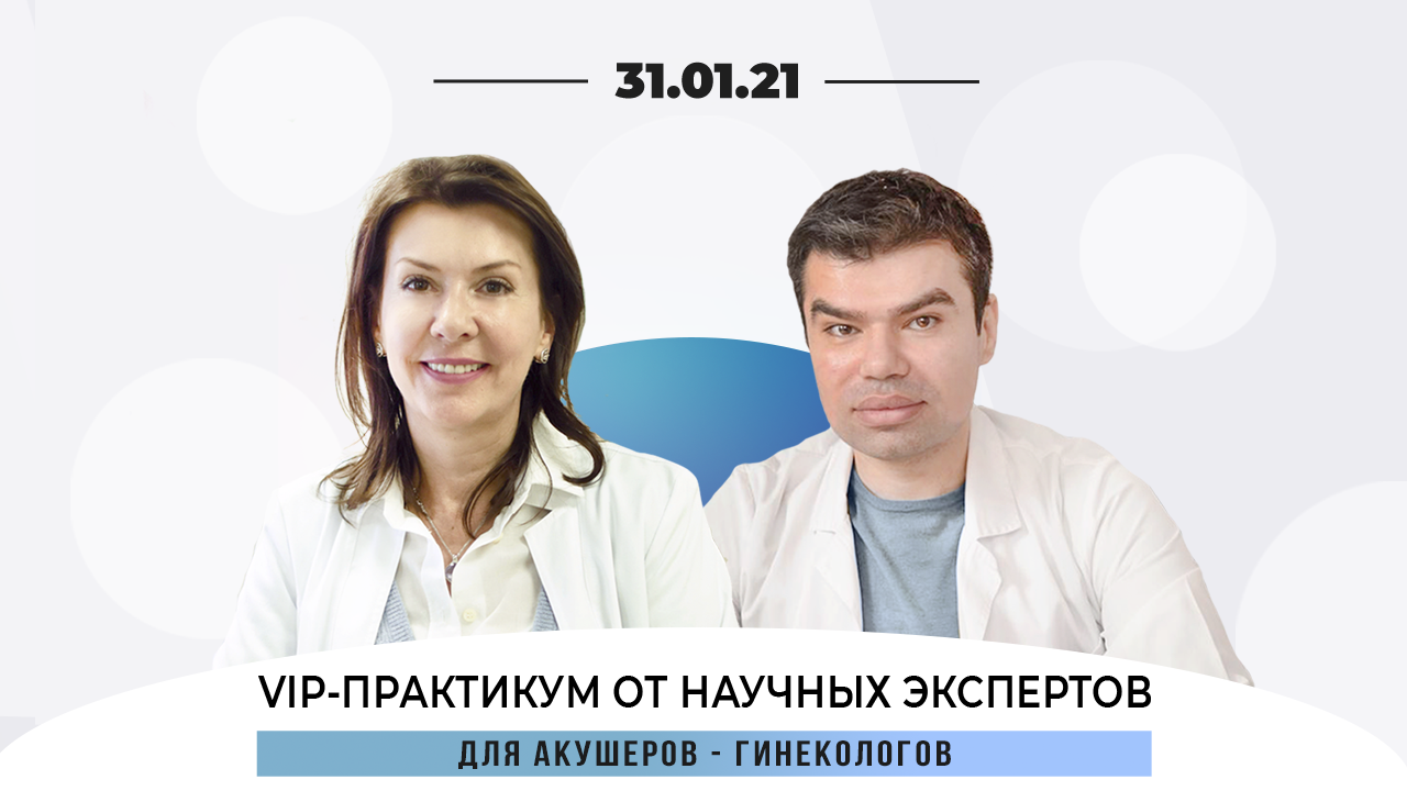priorclinic.ru